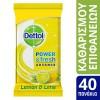 Dettol Αντιβακτηριδιακά Μαντηλάκια Καθαρισμού Επιφανειών με Άρωμα Λεμόνι & Lime 40τμχ