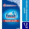 Finish Ειδικό Αλάτι Πλυντηρίου Πιάτων 1,2kg