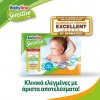 Πάνες Babylino Sensitive Monthly Pack No2 (3-6Kg) 200τμχ