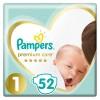 Πάνες Pampers Premium Care Νο 1 Value Pack 52τμχ (2-5kg)