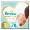 Πάνες Pampers Premium Care Νο 1 Jumbo Box 78τμχ (2-5kg)