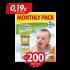 Πάνες Babylino Sensitive No4 (7-18Kg) Monthly Pack 200τμχ