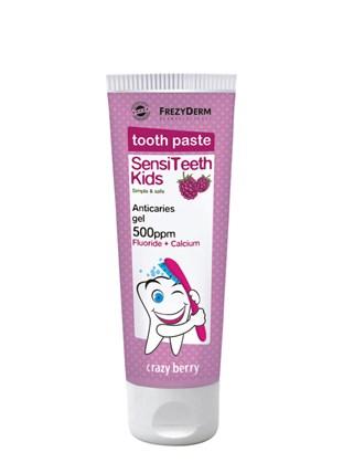 Frezyderm Οδοντόκρεμα Sensiteeth Kids 50ml