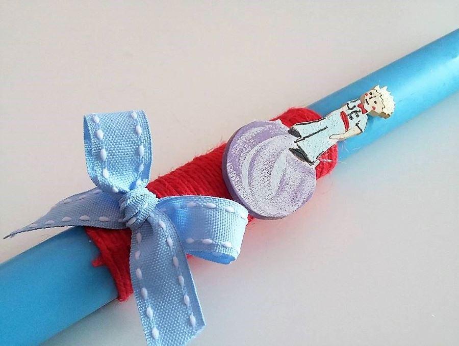 Λαμπάδα Μικρός Πρίγκιπας σε Στρογγυλό Γαλάζιο Κερί