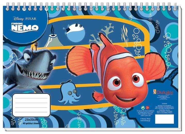 7332a4ce06 Προϊόντα Disney - Eye on Fashion