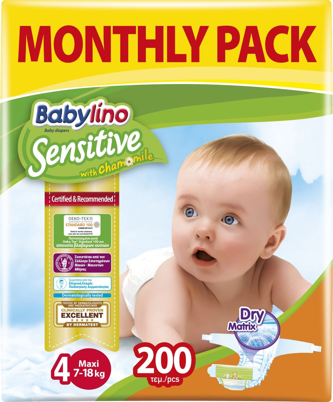 Πάνες Babylino Sensitive No4 (7-18Kg) Monthly Pack 200τμχ