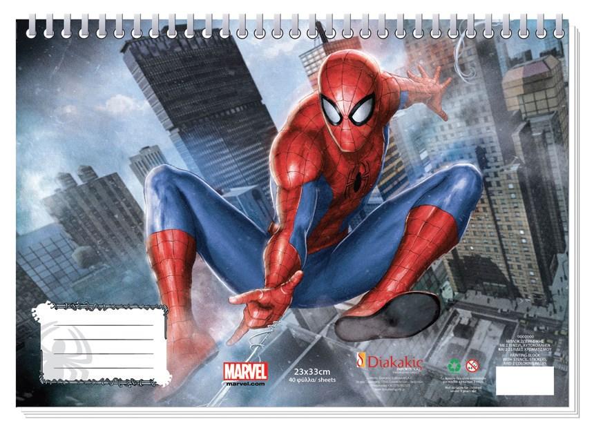 Spiderman Μπλοκ Ζωγραφικής με Στένσιλ, Αυτοκόλλητα και 2 Σελίδες Χρωματισμού 40 Φύλλα