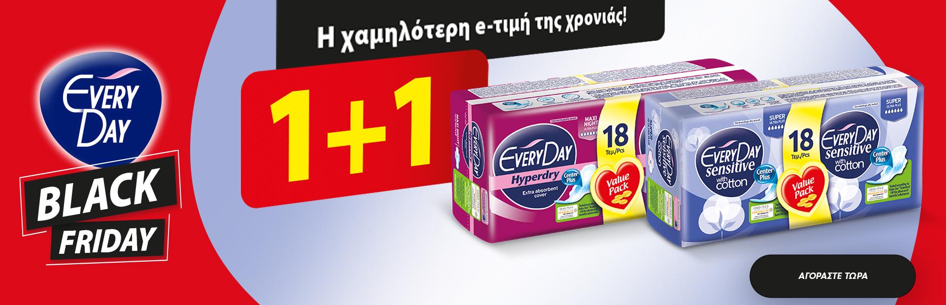 everyday servietes 18tmx 1+1