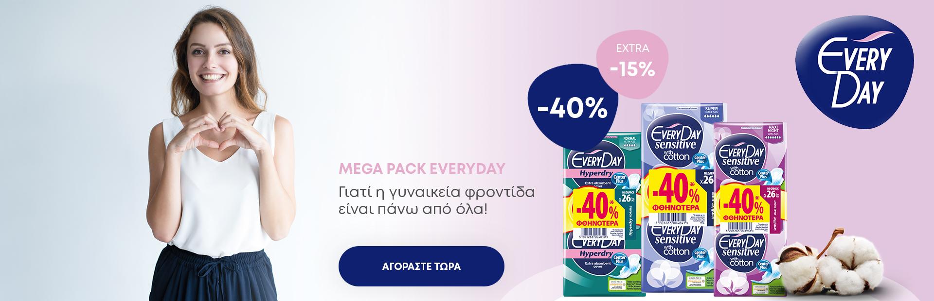 everyday 40+15%