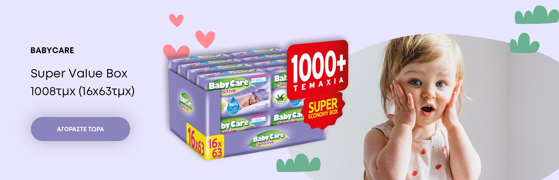 BabyCare Sensitive Super Value Box