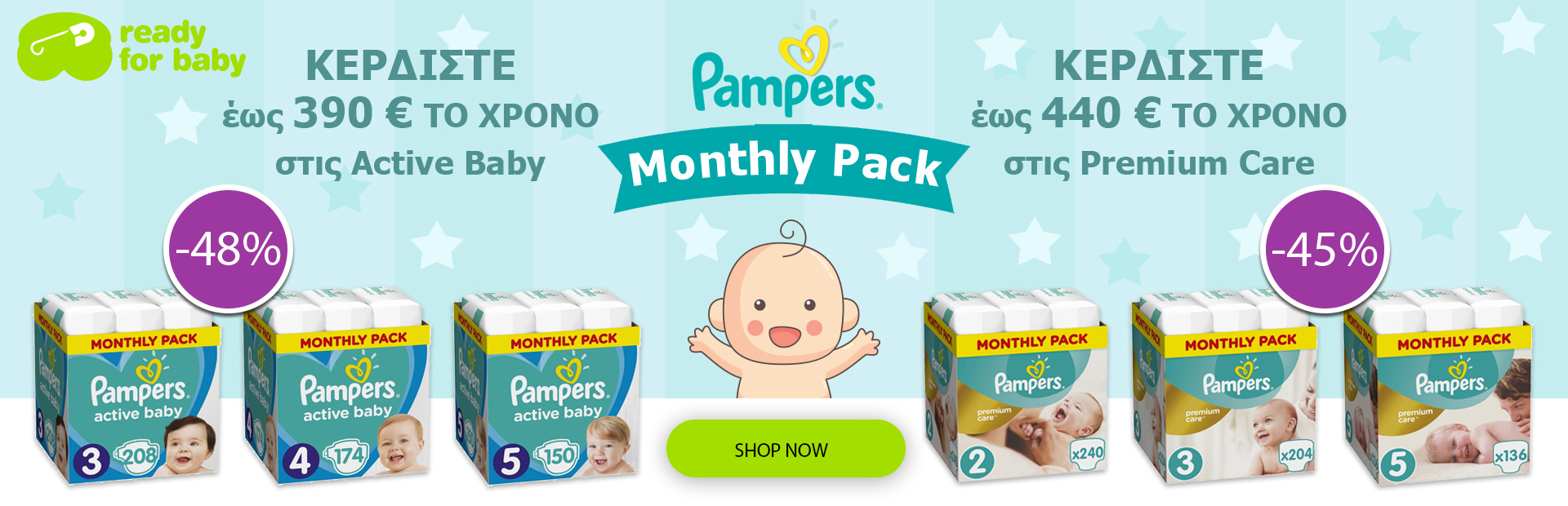 Pampers monthly