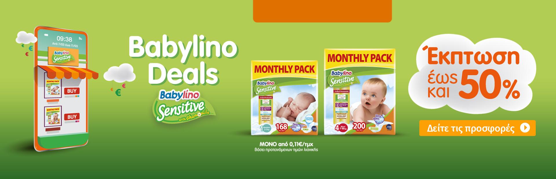 Babylino Pants Value Pack 50%