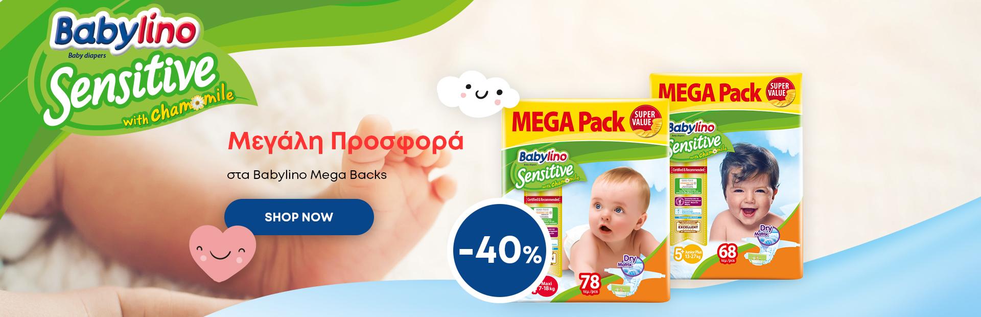 Babylino Sensitive Mega Pack 40%