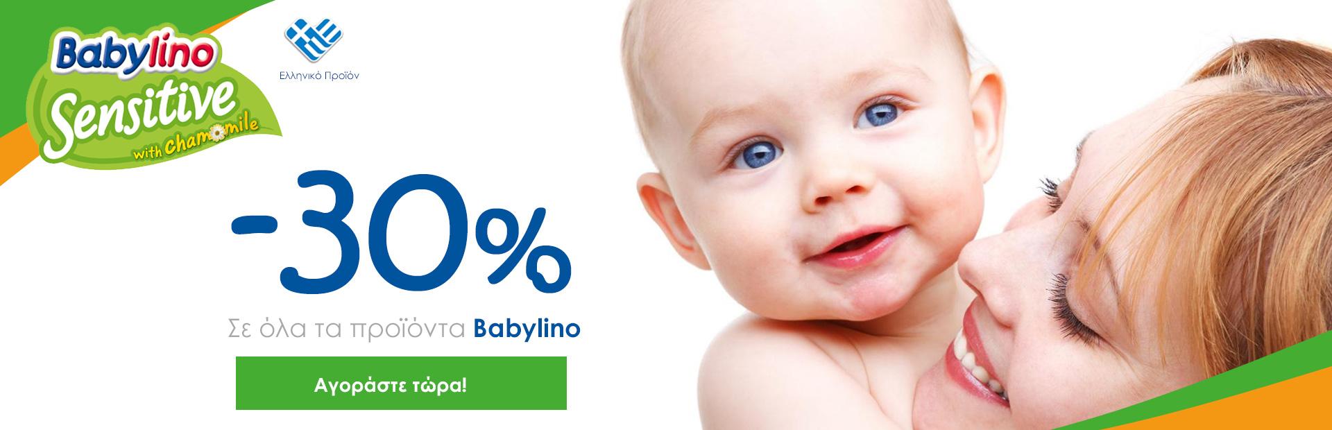 Babylino -30%
