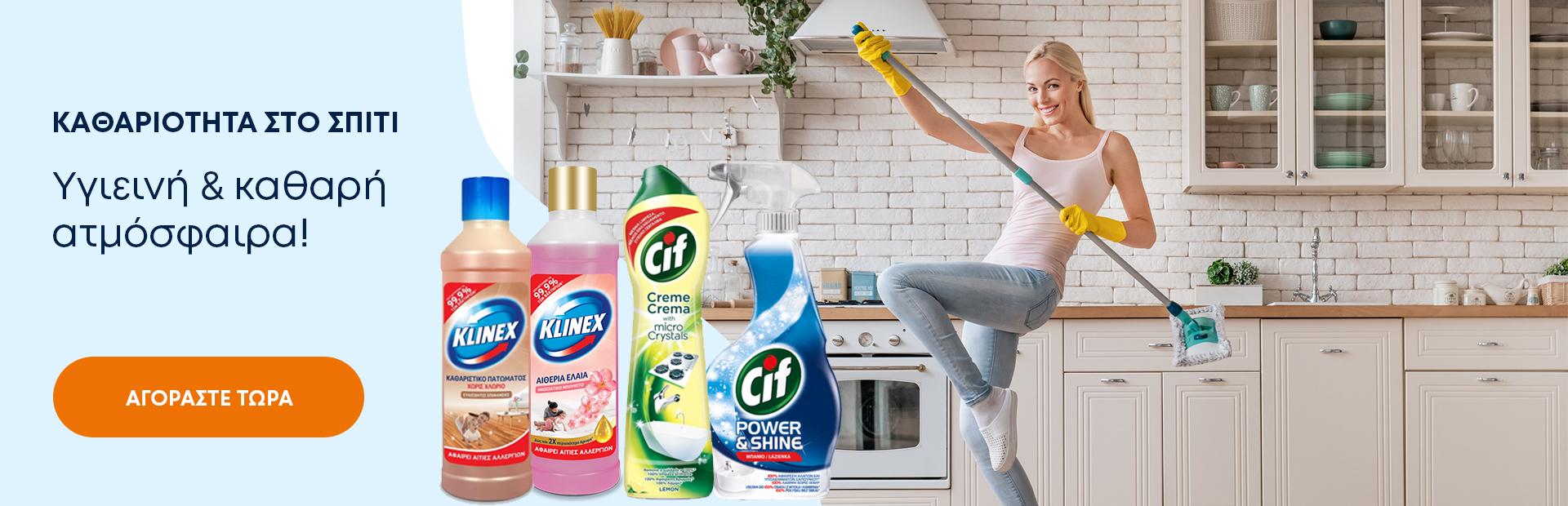 klinex Cif