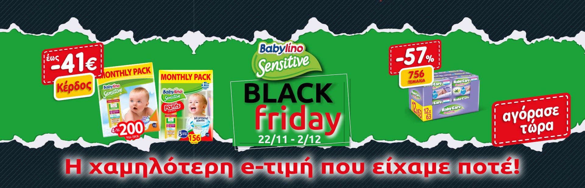 Black Friday Babylino