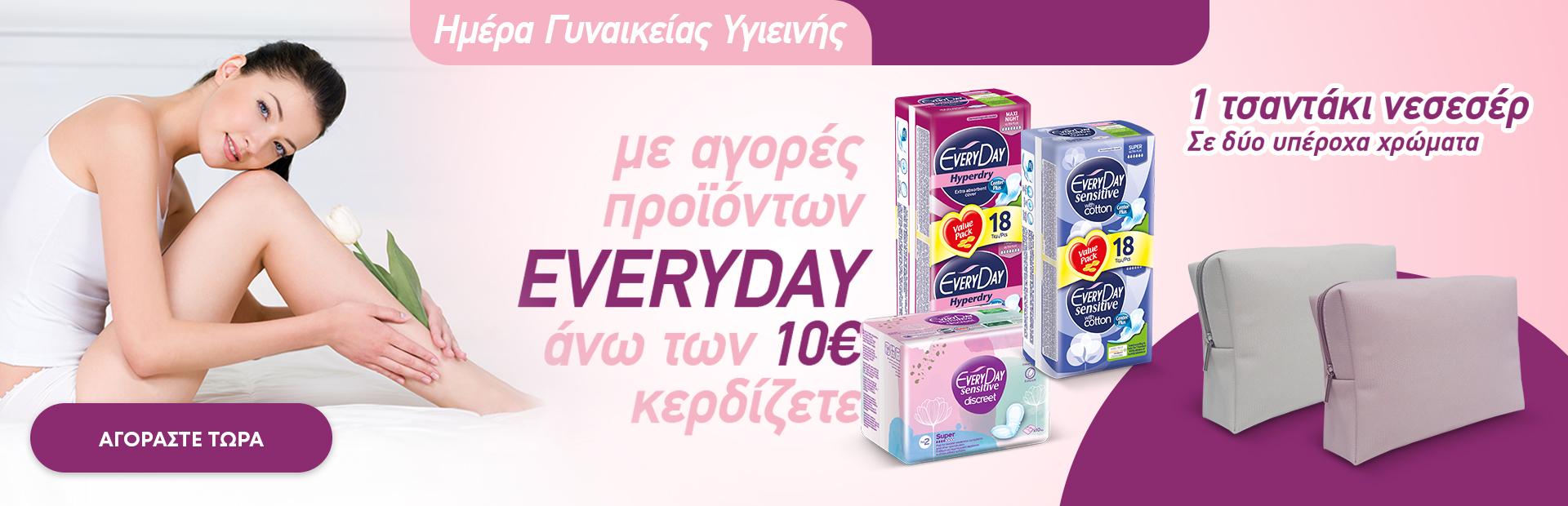 everyday servietes & servietakia