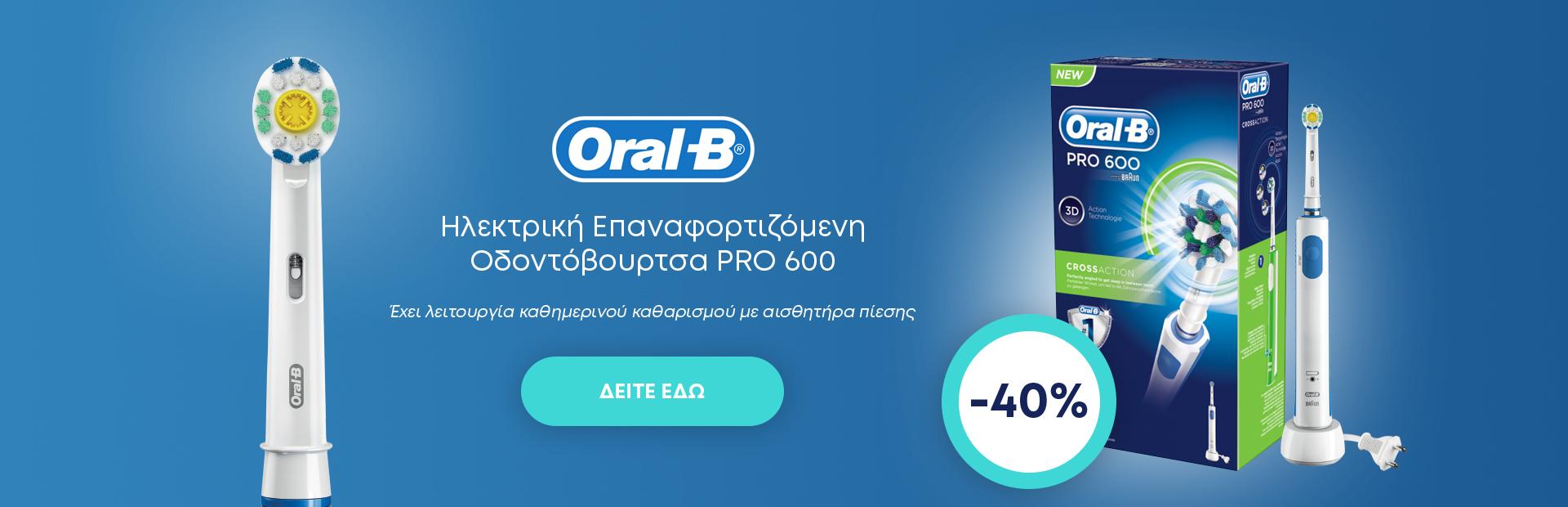 Oral B -40%