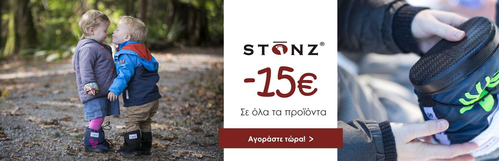 Stonz -15 euro
