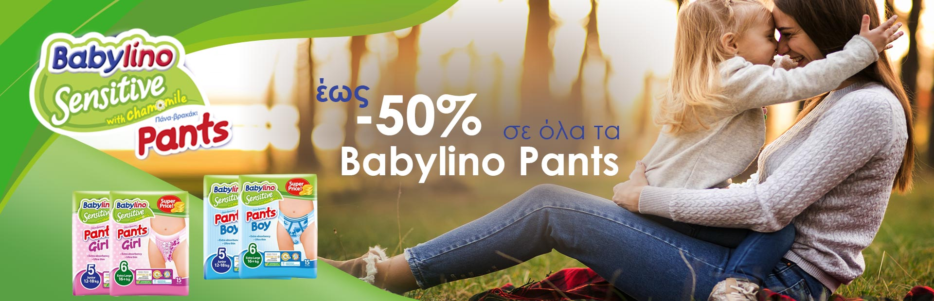 Babylino Pants Value Pack 50%
