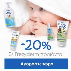 Frezyderm -20%