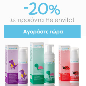 Helenvita -20%