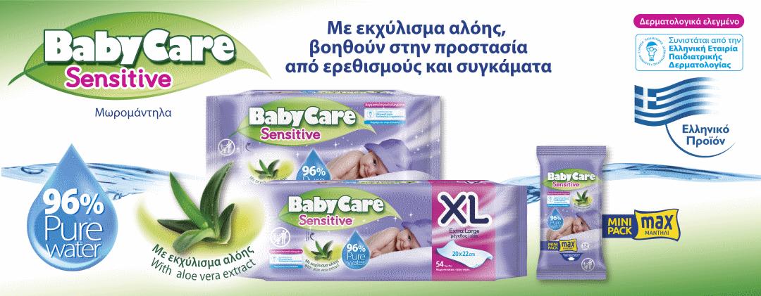 Babycare Sensitive