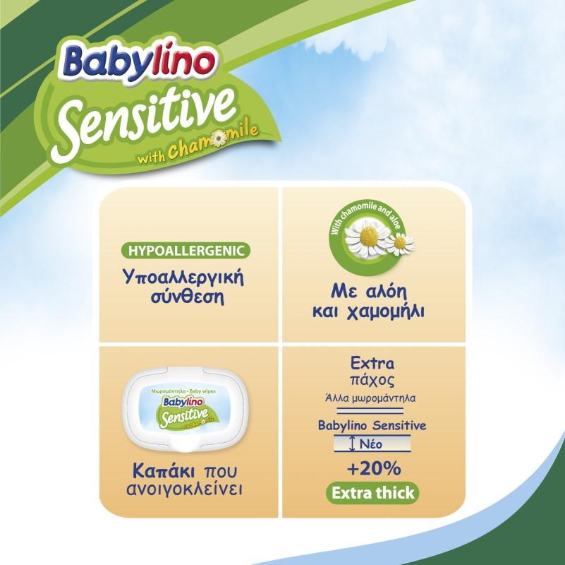 Μωρομάντηλα Babylino Sensitive Free