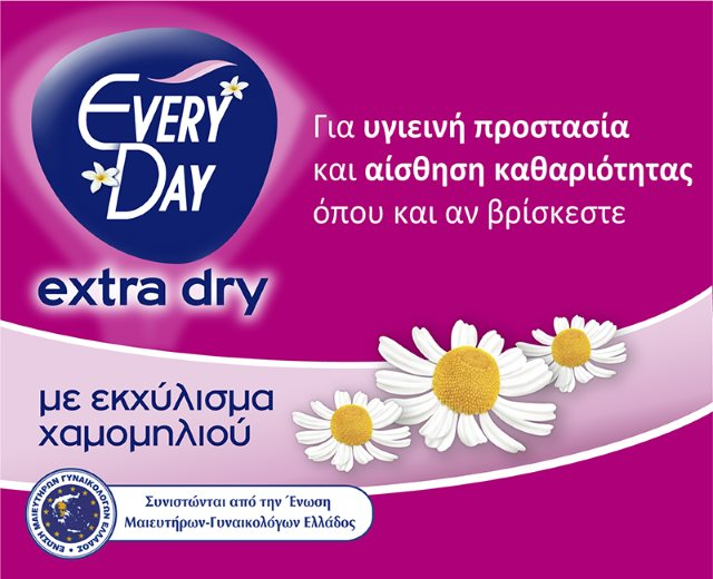 Every Day Servietakia