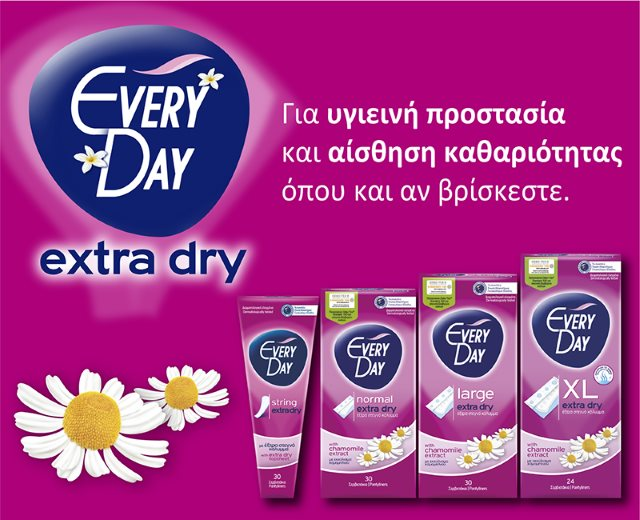 EveryDay Servietakia