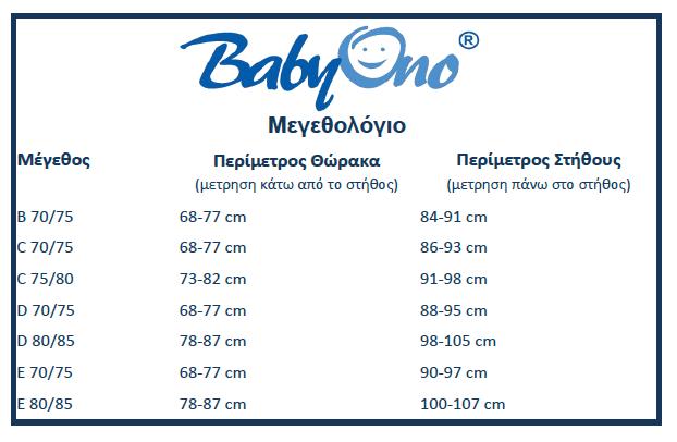 BabyOno soutien thilasmou
