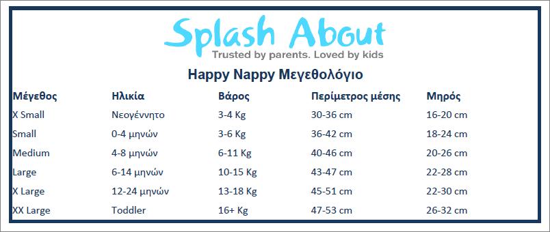 Splash About Happy Nappy