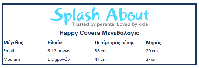 Splash About Nappy Covers