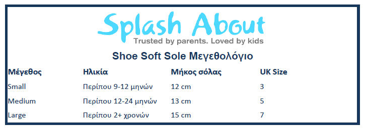 Splash About Shoe Soft
