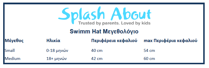 Splash About Swim Hat